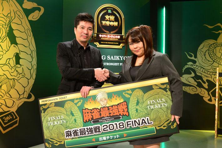 「メリハリ麻雀」で優勝した仲田加南