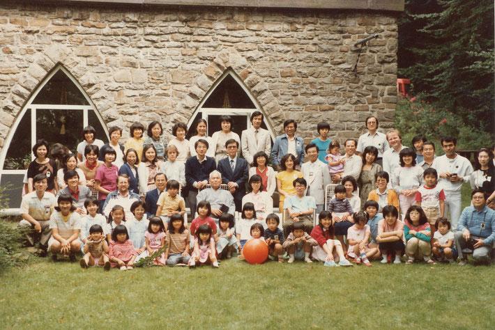 ヨーロッパ・キリスト者の集いのオフィシャルサイト 管理人様   件名にありますサイトを懐かしく拝見いたしました。 素晴らしい記録で、ヨーロッパ・キリスト者の群れの上に為された主の御業を見せていただきました。 ご労の上に神様の豊かな顧みがありますように、そしてますますこの集い&このサイトが祝福され、 伝道と共に良き励ましの場として用いられますようにお祈りいたします。   1985年(第2回目)はオラ