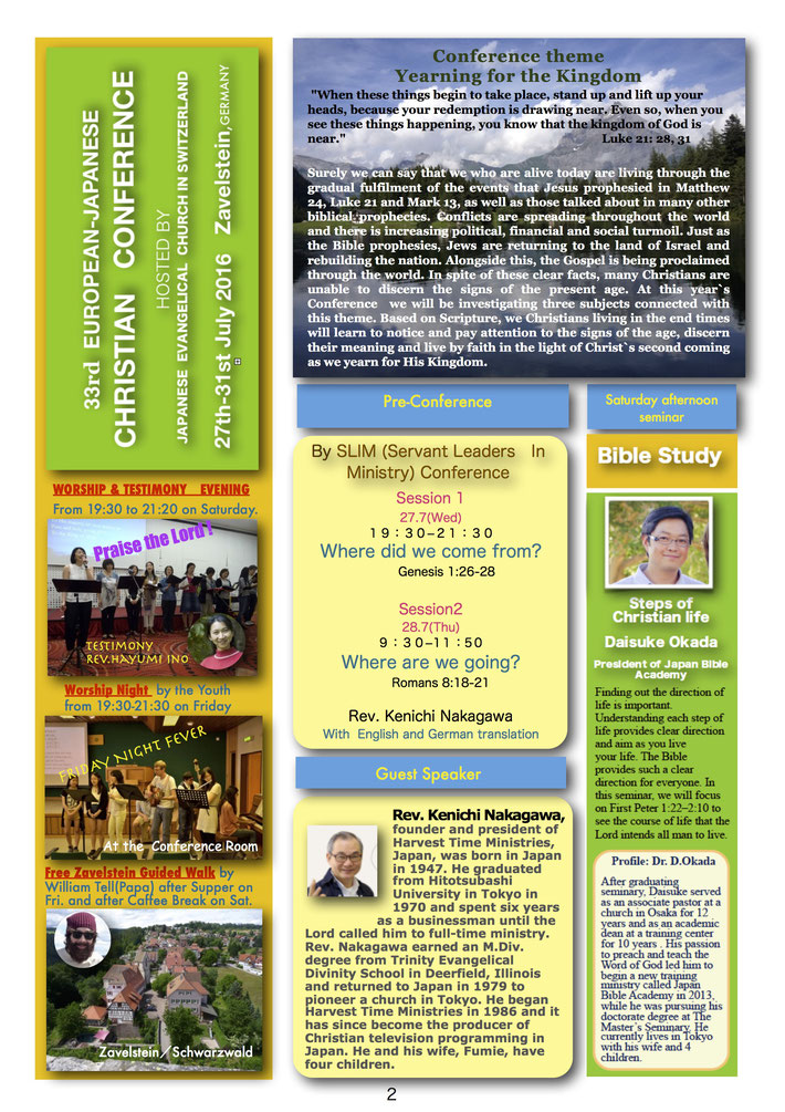 33rd European-Japanese Christian Conference - ヨーロッパ