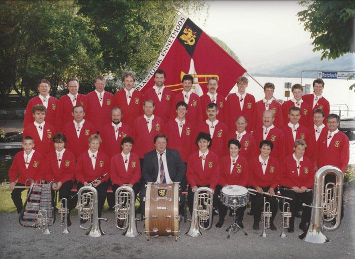 Bisherige Uniform 1996, Rotzloch