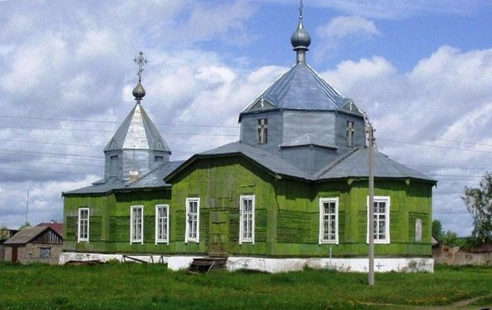 Церковь (в советские времена была Русскинским клубом)