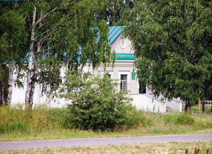 Сбербанк в Отъяссах (теперь закрыт)