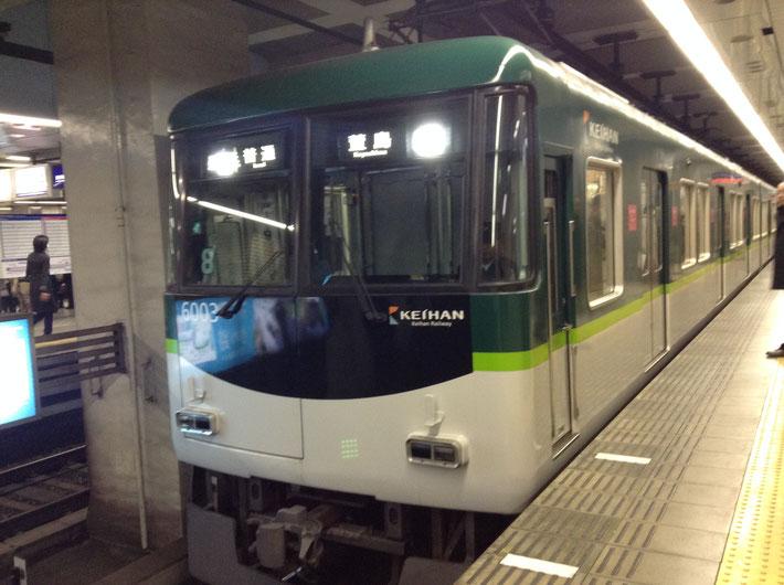 京阪6000系編成表