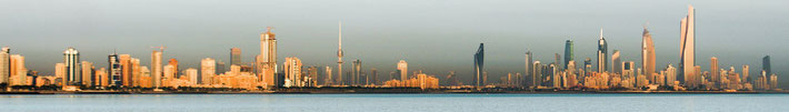 Present day Kuwait skyline