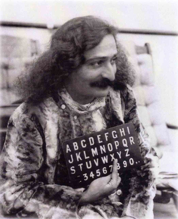 Meher Baba on the SS Bremen in New York Harbour