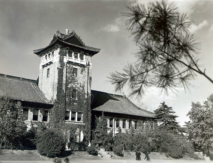 University of Nanking building in the 1930s