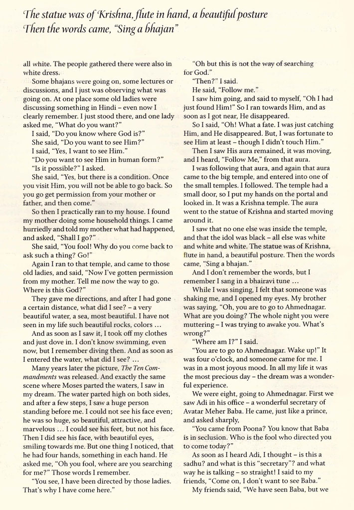 PAGE  2 -  Reprinted from The Garland newsletter : April - June 2000