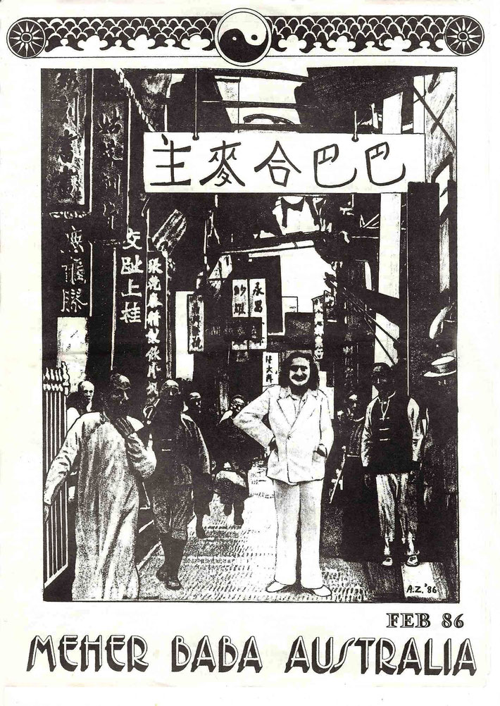 Cover design by Anthony Zois - Febuary 1986. The name Meher on the banner is written as Singaporean Chinese would write it.