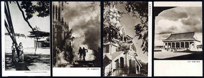 Various scenes of the Manchukuo State