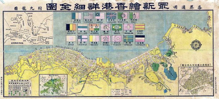 1930s Hong Kong map with the flags of the resident embassies in the British Colony