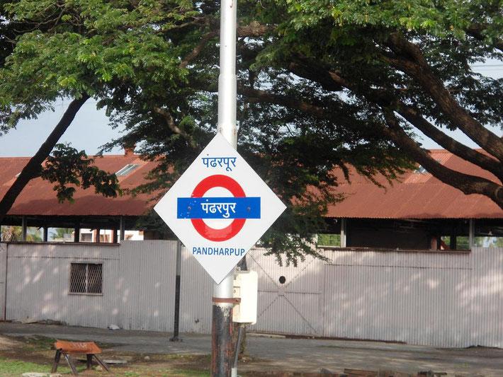 Pandharpur railway station sign.