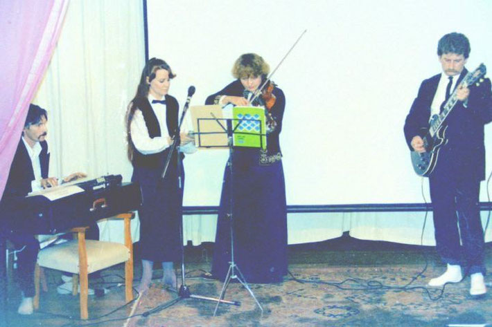 1988 : Paul Wyld, Raine Eastman-Gannett, Lorraine Woods & George McGahey at the Avatar's Abode Anniversary