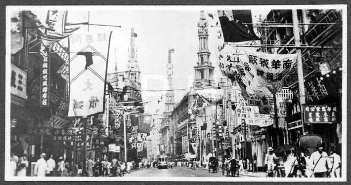 ( Nanjing ) Nanking Road - looking-west