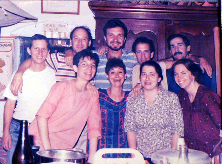 Bob Street, Craig Ian Ruff, Andrea W, Shelley Marrich, Gary Kleiner, Ralph Brown, Laurel &Glenn Magrini, & Kebi Brown - Trust Compound 1986