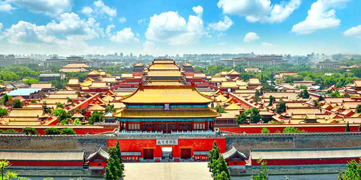 The Forbidden City, Peking / Beijing, China