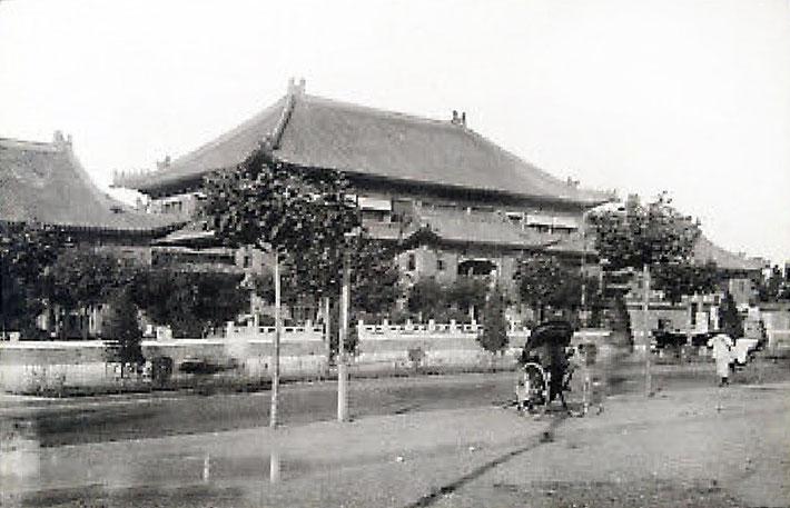 Nanking Railway Station 1920s - 1930s