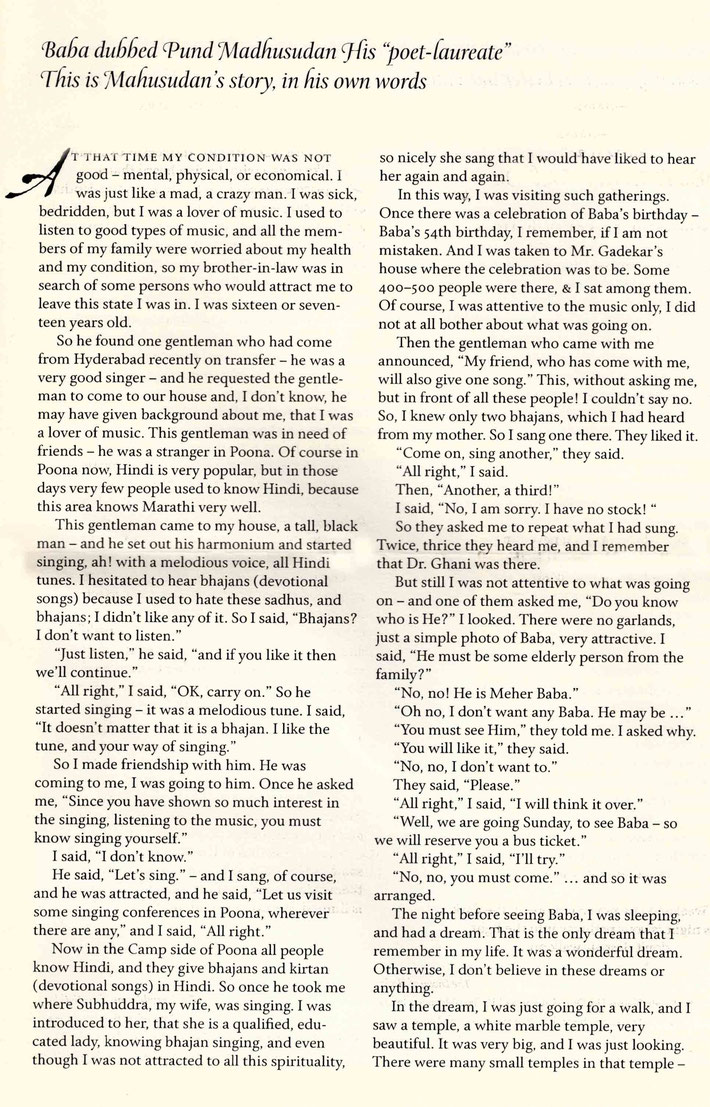PAGE  1 - Reprinted from The Garland newsletter : April - June 2000
