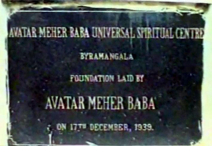 Foundation commemoration stone