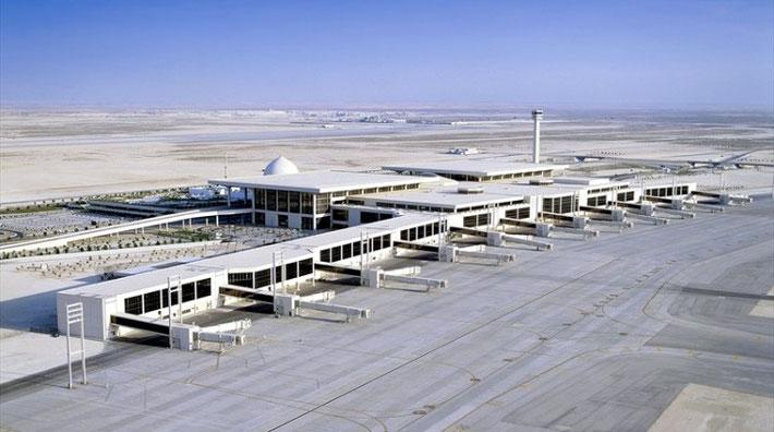 King Fahd International Airport, Dhahran, Saudi Arabia
