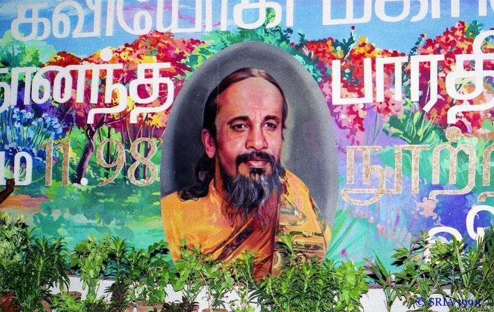 Centenary of Kavi Yogi Maharishi Dr. Shuddhananda Bharati, 11.05.1998