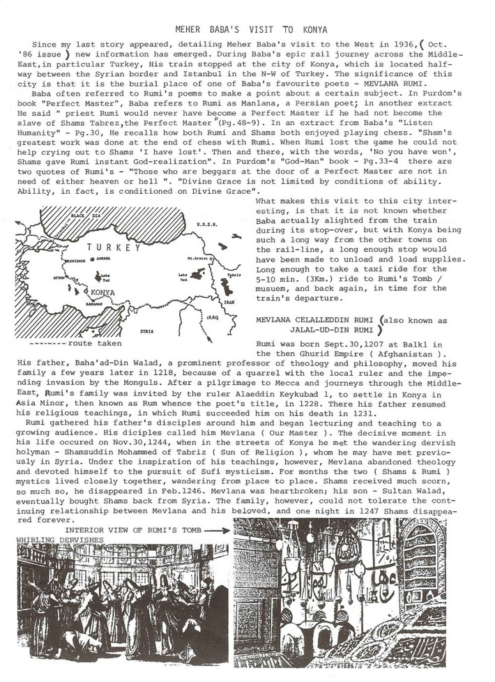 Page 1 : MBA March 1987