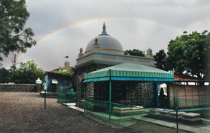 Western view of the Samadhi & Rainbow