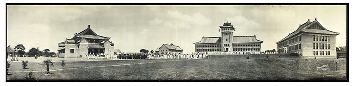 1930s Nanking University