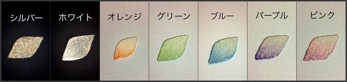札幌ボディジュエリーVisageマタニティフォト