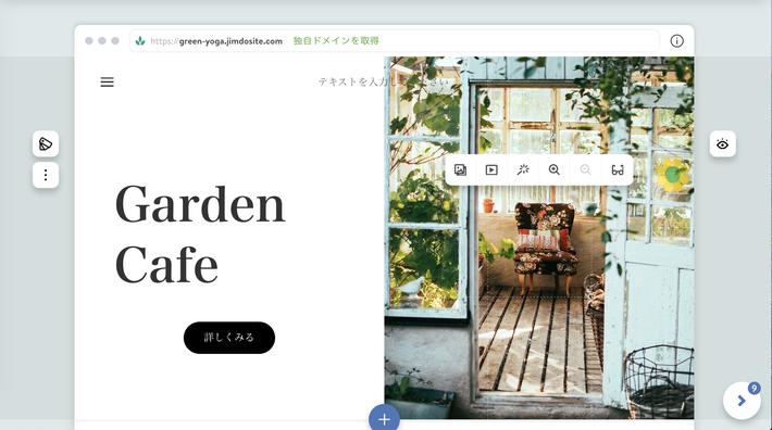 ジンドゥーAIビルダー:画像の調整方法