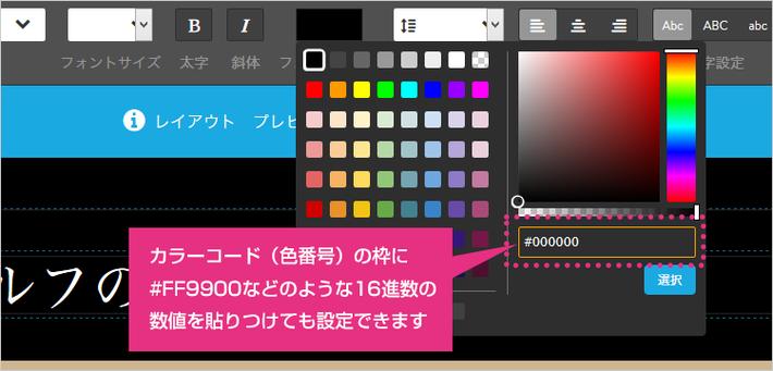 カラーコードの読み方