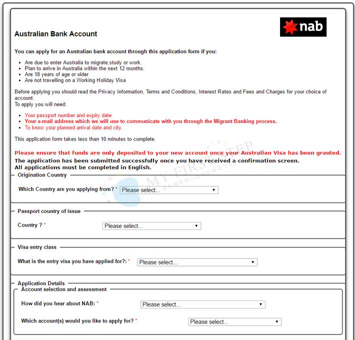 NAB オンライン口座開設 - 入力画面1