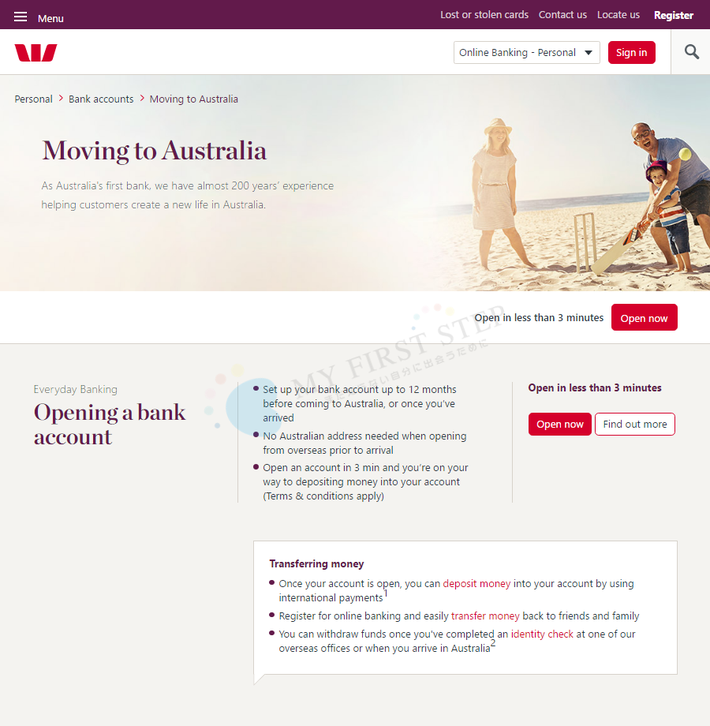 Westpac Moving to Australia - トップページ