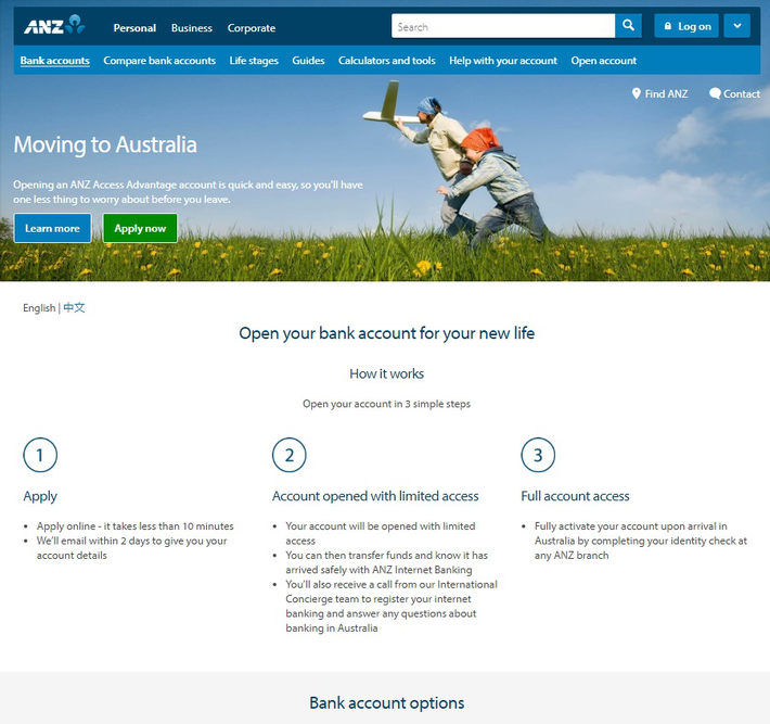 ANZ Moving to Australia - トップページ