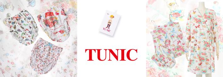 TUNIC チュニック