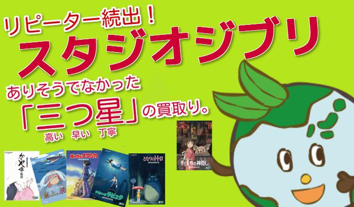 邦楽CDアルバム高価買取イメージ