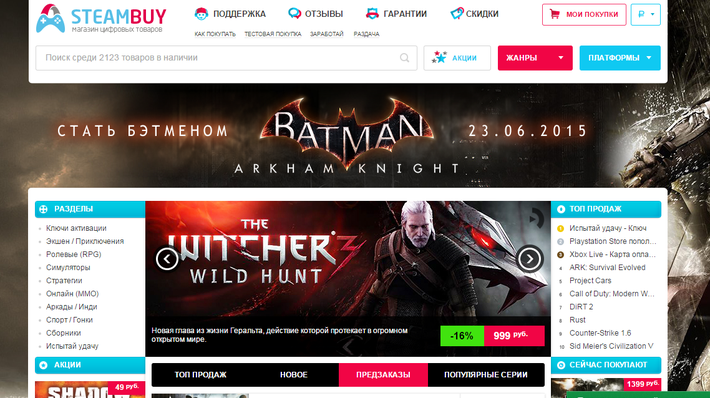 Steambuy отзывы you can be king again