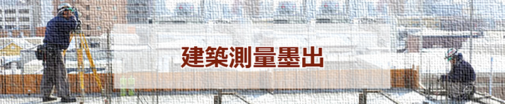 「キッチンの扉一枚からお気軽に!」 戸田工務店リフォーム部門です