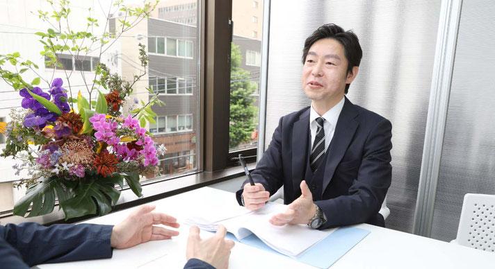 北海道札幌市の不動産鑑定士 小林不動産鑑定事務所ならあなたの身近な不動産問題をすっきり解決!
