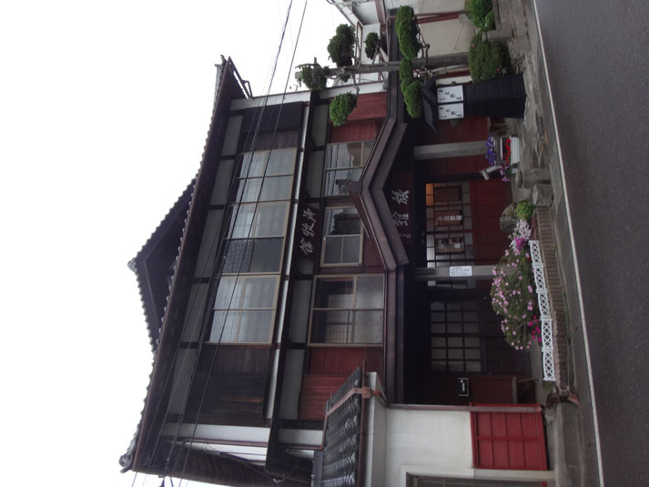 "Stayed there. Used as the film set for ""Inugami family"". It is on Nakasendo route.   All rights reserved by onegai kaeru"