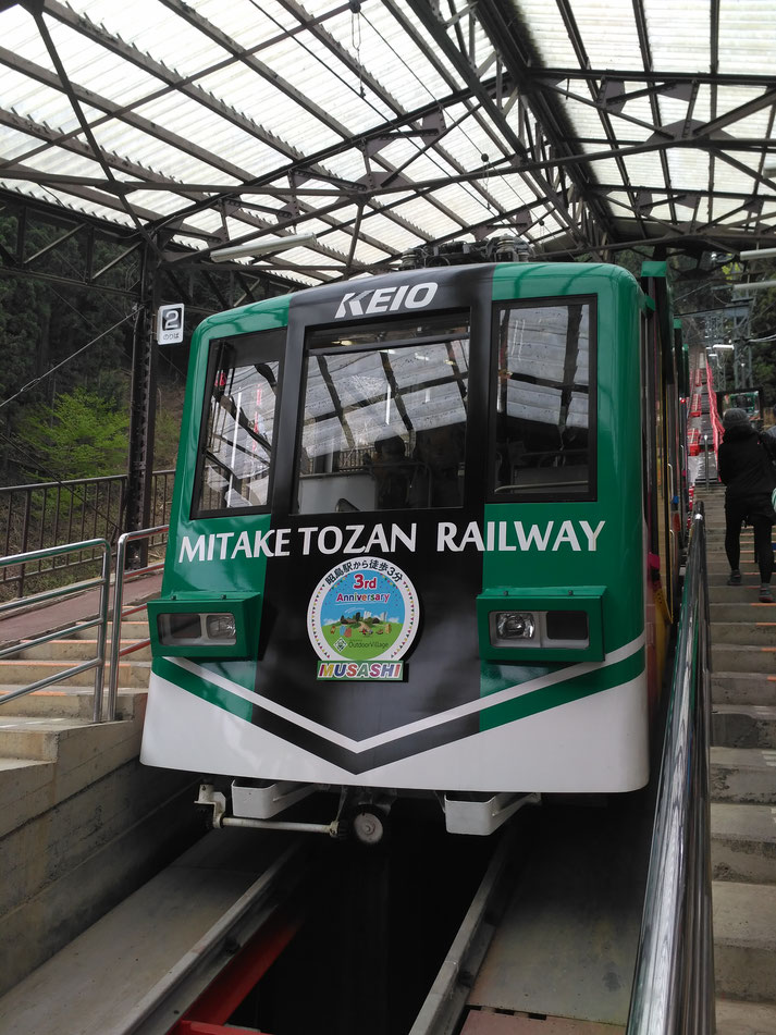 Take the cable car from Takimono station all rights reserved by onegai kaeru