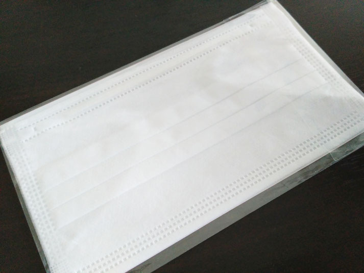 onegai kaeru supplies masks incl. surgical, KN95 and N95  the picture is just an image all rights reserved by onegai kaeru