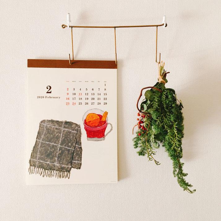 これから、もう一段階寒くなります。2月は、このカレンダーのように、あったかい飲み物と、肌触りのいいブランケットに包まれながら、ご一緒にすごしませんか?どうぞ、我が家へお越しください。