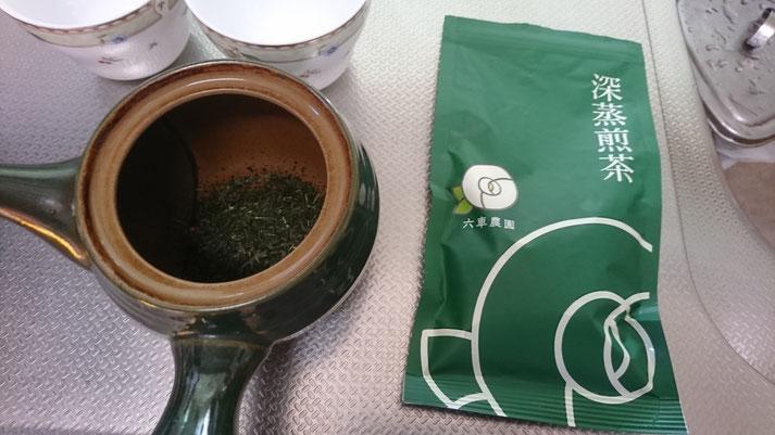 六車農園 深蒸煎茶 緑