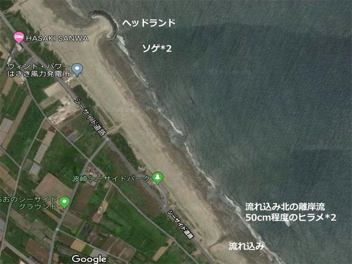 釣り松TV 波崎海岸シーザイドパーク 釣りマップ