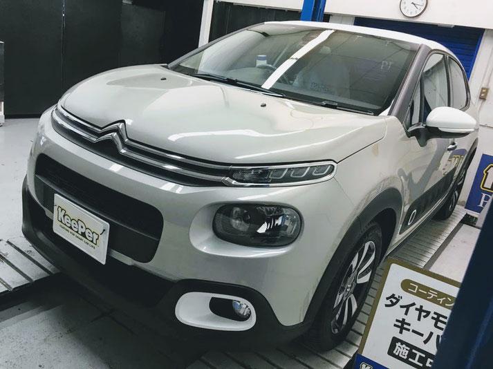 新車のシトロエンC3 ダイヤモンドキーパーを施工 キーパーラボ松山店 同等のサービスができます。
