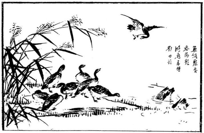 Illustration 1. Chansons des Royaumes du Livre des Vers, traduites par Louis LALOY (1874-1944) La Nouvelle Revue Française, 1909, n° 7 à 9.