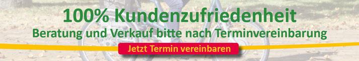 e-Bike Beratungstermin online buchen im Lastenfahrrad-Zentrum Heidelberg