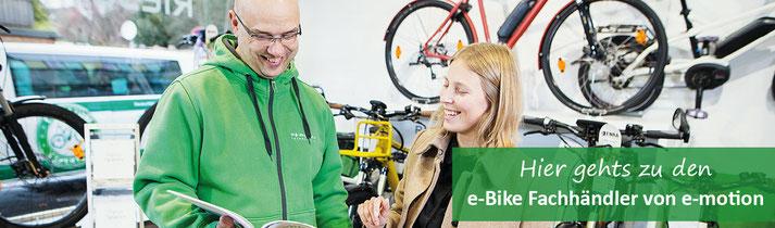 e-Bikes, Pedelecs und Speed Pedelecs anschauen, kaufen und Probefahren in der e-motion e-Bike Welt Hombrechtikon
