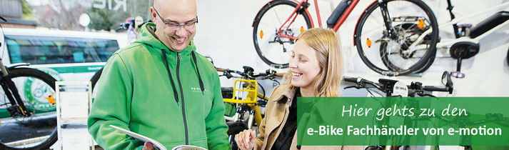 e-Bikes, Pedelecs und Speed Pedelecs anschauen, kaufen und Probefahren in der e-motion e-Bike Welt Dietikon