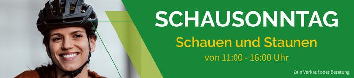 Banner Schausonntag in der e-motion e-Bike Welt Tuttlingen